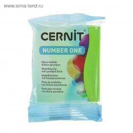 CERNIT POLYMER CLAY 56G - LIGHT GREEN